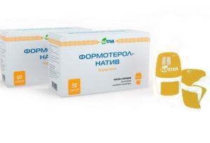 порошок для ингаляций формотерол-натив