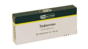 таблетки эуфиллин