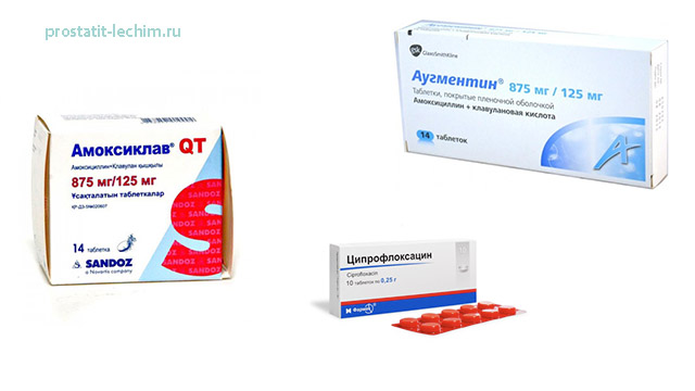 Лечение простатита без антибиотиками лечение простатита тестостерон