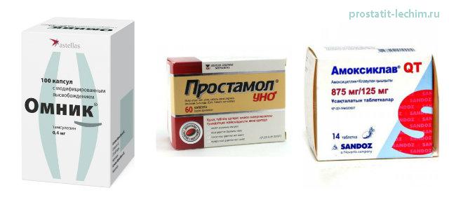 Препараты от простатита у мужчин без рецептов какая самая эффективная профилактика простатита