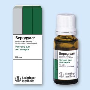 бронхорасширяющий препарат беродуал