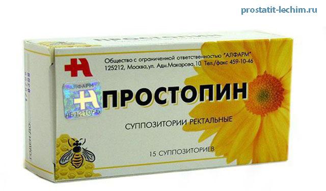 Прополис для лечения хронического простатита лучшие антибиотики при лечении простатита