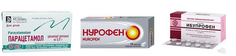 Парацетамол, нурофен, ибупрофен